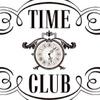 Time Club - Антикинотеатр в Тамбове