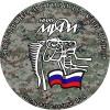 Спортивно-исторический центр НИЯУ МИФИ