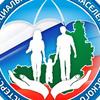 Министерство труда и соцзащиты Забайкалья