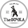The Бочка Паб (Челябинск)