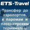 Трансфер в Финляндию ETS Travel