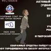 """Рок  Фестиваль """" Наши дети -2 """" 27.04.201"""
