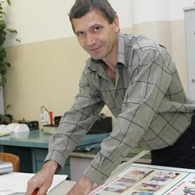 Vasil Volodimirovich