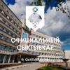 Официальный Сыктывкар