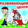 """Детский сад """"Простоквашино"""" Европея Краснодар"""