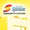 Недвижимость в Испании. Аликанте, Торревьеха