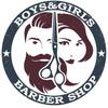 Boys&Girls Barbershop Руза