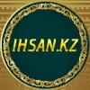 IHSAN.KZ | Қарағанды орталық мешіті
