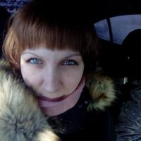 ЮлияНиколаева