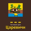"База отдыха ""Царевичи"" Карелия"