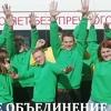 """""""СОКОЛЬСКИЙ  ЛЕСОПРОМЫШЛЕННЫЙ ТЕХНИКУМ"""""""