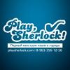 Play, Sherlock! | квест Вологда