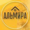 """Торгово-строительная компания """"Альмира"""""""