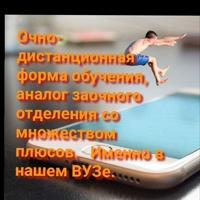АйгеримЕсенаманова