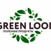 GREEN LOOK - Магазин полезных продуктов.