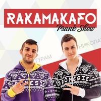 Rakamakafo Pranks