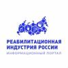 Реабилитационная индустрия России
