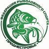 Федерация Рыболовного спорта Приднестровья