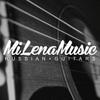 MiLena Music® | Российский производитель гитар