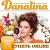 Белорусская одежда | Danalina.by