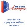 Шкафы-купе в Нижнем Новгороде - Мебель Антарес
