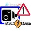 SpeedCam для видеорегистраторов StreetStorm