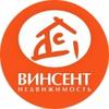 """Недвижимость в Сочи. АН """"Винсент Недвижимость"""""""