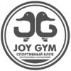 JOYGYM Семейный гимнастический центр