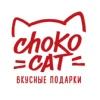 Chokocat - ВКУСНЫЕ ПОДАРКИ