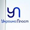 Ukraina Plast