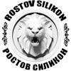 Ростов Силикон (Формовочный силикон,Полиуретан,