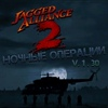 Jagged Alliance 2 - Night Ops
