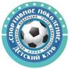 """ДК """"Спортивное поколение"""""""