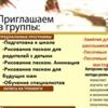 Студия рисования песком СэндПРО™ | Томск