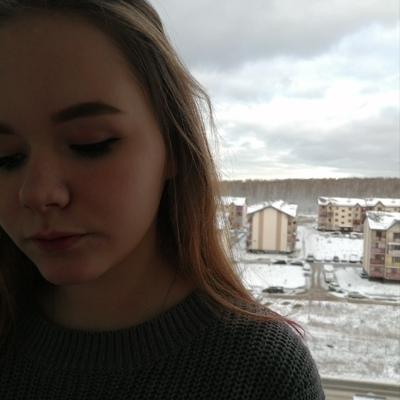 Александра Епифанцева, Челябинск