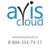 АВИС   Облачные сервисы   Автоматизация бизнеса