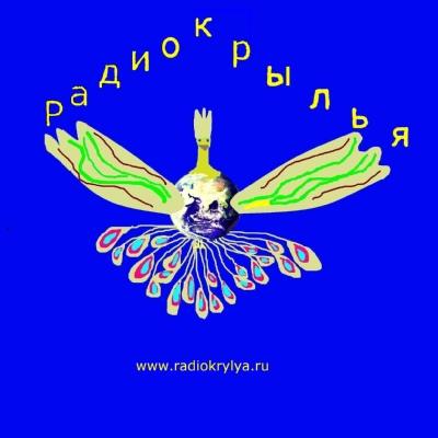 Staya Radiokrylyev