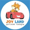 Детские электромобили, толокары -  Джой Ленд