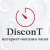 DISCONTSTORE.RU | Дисконт Магазин Часов
