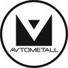 АвтоМеталл   AvtoMetall индивидуальные авторамки