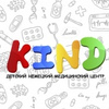 "Детский медицинский центр ""KIND"""