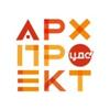 Архитектурный конкурс «АРХпроект 2020»