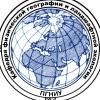 Кафедра физической географии ПГНИУ