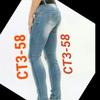 джинсы CT3-58