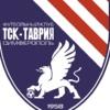 Футбольный клуб «ТСК-Таврия»