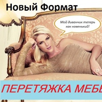 ΚристинаΑнисимова