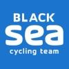 Black Sea cycling team