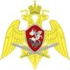 Управление Росгвардии по Иркутской области