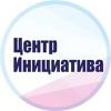 """Изучение иностранных языков   Центр """"Инициатива"""""""