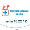 Ветеринарный центр | Петрозаводск